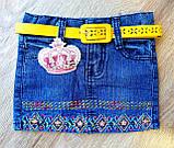 Дитячий костюм MISS реглан і джинсова спідниця з пояском, фото 8
