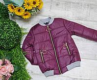 Куртка для девочки осень  весна код 789  размеры на рост от 146 до 164 возраст от 6 лет и старше