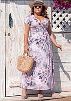 Женское стильное летнее платье длинное на запах Батал