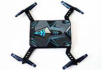 Квадрокоптер S8 Селфи дрон - складной квадрокоптер с WiFi камерой