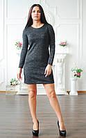 Прямое ангоровое платье люрекс