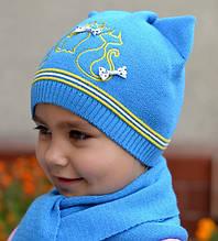 Шапка Мяу, 50 розмір, яскраво-блакитна
