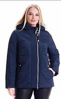 Женская куртка стильная молодёжная 46, 48, 50, 52, 54 р синий, коралл, песок, пудра, голубой цвет