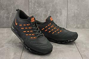 Мужские кроссовки текстильные весна/осень серые Classica G 5102 -3