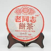 """Чай пуэр черный """"Старый товарищ"""" 2001 г. 357 г. (Китай), фото 1"""