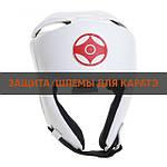 Защита и шлемы для Каратэ