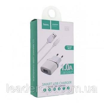 [ОПТ] Зарядное устройство сетевой адаптер Hoco C11 1 USB 1A + Cable micro USB