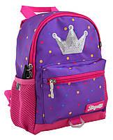 """Рюкзак детский дошкольный 1 Вересня K-16 """"Sweet Princess"""", 23x19x10 см, для девочки"""
