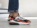 Мужские кроссовки Nike Air Max 270 React (бело-оранжевые) 9138, фото 4