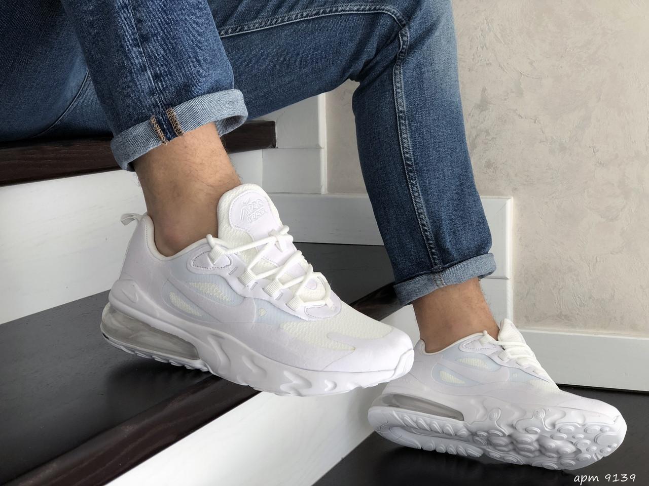 Чоловічі кросівки Nike Air Max 270 React (білі) 9139