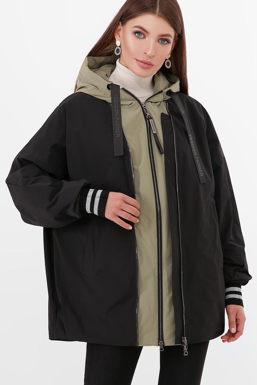 Стильная, утепленная весенняя куртка оверсайз, размер 42-46