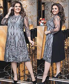 Платье женское летнее размер 52-54