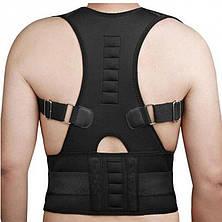 Корректор осанки магнитный Real Doctors Posture Support, фото 2