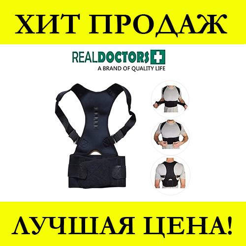 Корректор осанки магнитный Real Doctors Posture Support