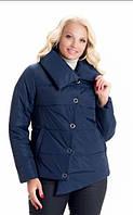 Женская куртка демисезонная стильная укороченного фасона 42-56 р синий, красный цвет