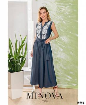 Красиве синє плаття прикрашене мереживом, розмір 42-44, фото 2