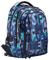 Рюкзак молодежный YES  Т-51 Jumble, 41*31*15