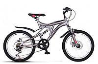 Велосипед двухподвесной горный Crosser Smart 20  дюймов