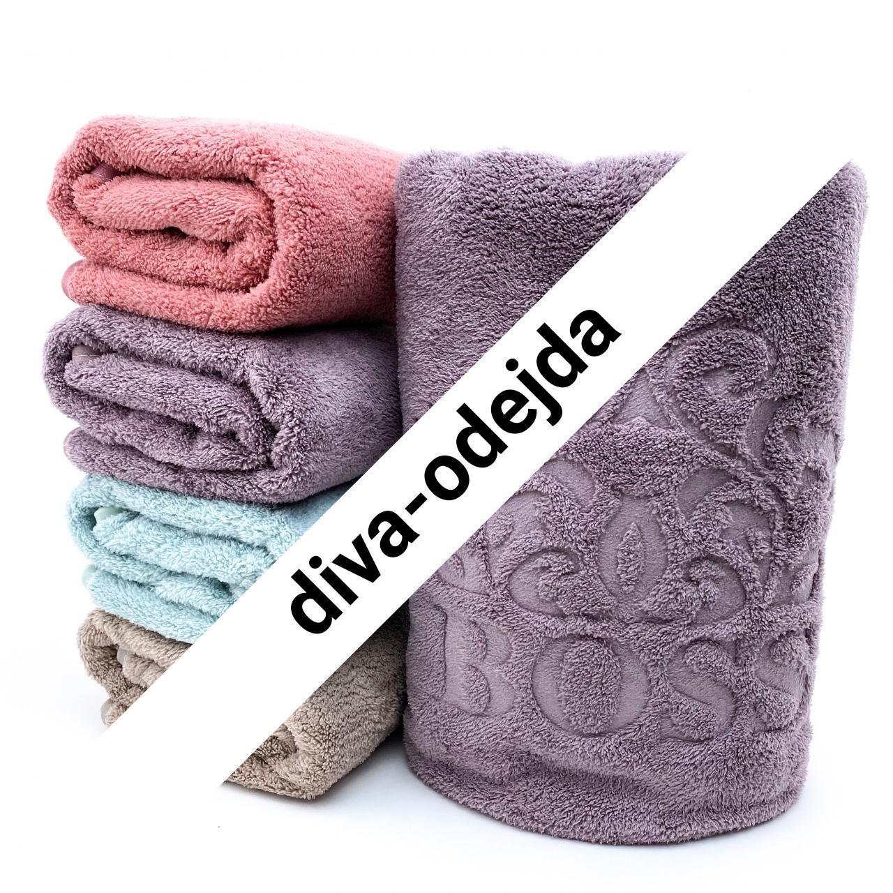 Банное полотенце из микрофибры с надписью Boss.Размер: 1,4 x 0,7