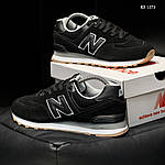 Мужские замшевые кроссовки New Balance 574 (черные) KS 1373, фото 5