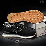 Мужские замшевые кроссовки New Balance 574 (черные) KS 1373, фото 7