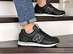 Мужские кожаные кроссовки New Balance 574 (черные) KS 1374, фото 2