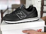 Мужские кожаные кроссовки New Balance 574 (черные) KS 1374, фото 3