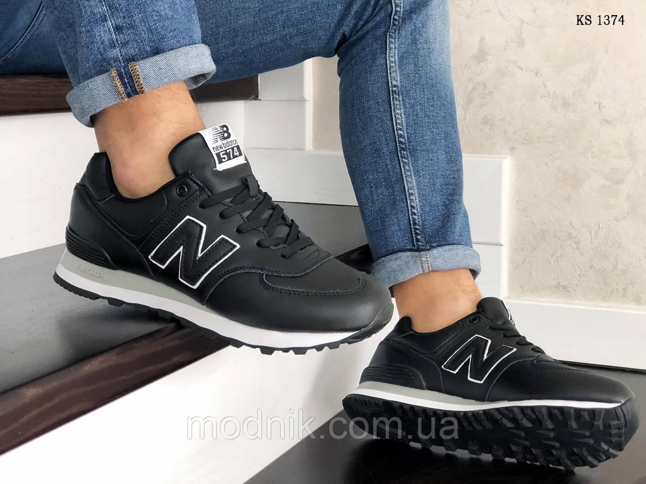 Мужские кожаные кроссовки New Balance 574 (черные) KS 1374