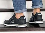 Мужские кожаные кроссовки New Balance 574 (черные) KS 1374, фото 4
