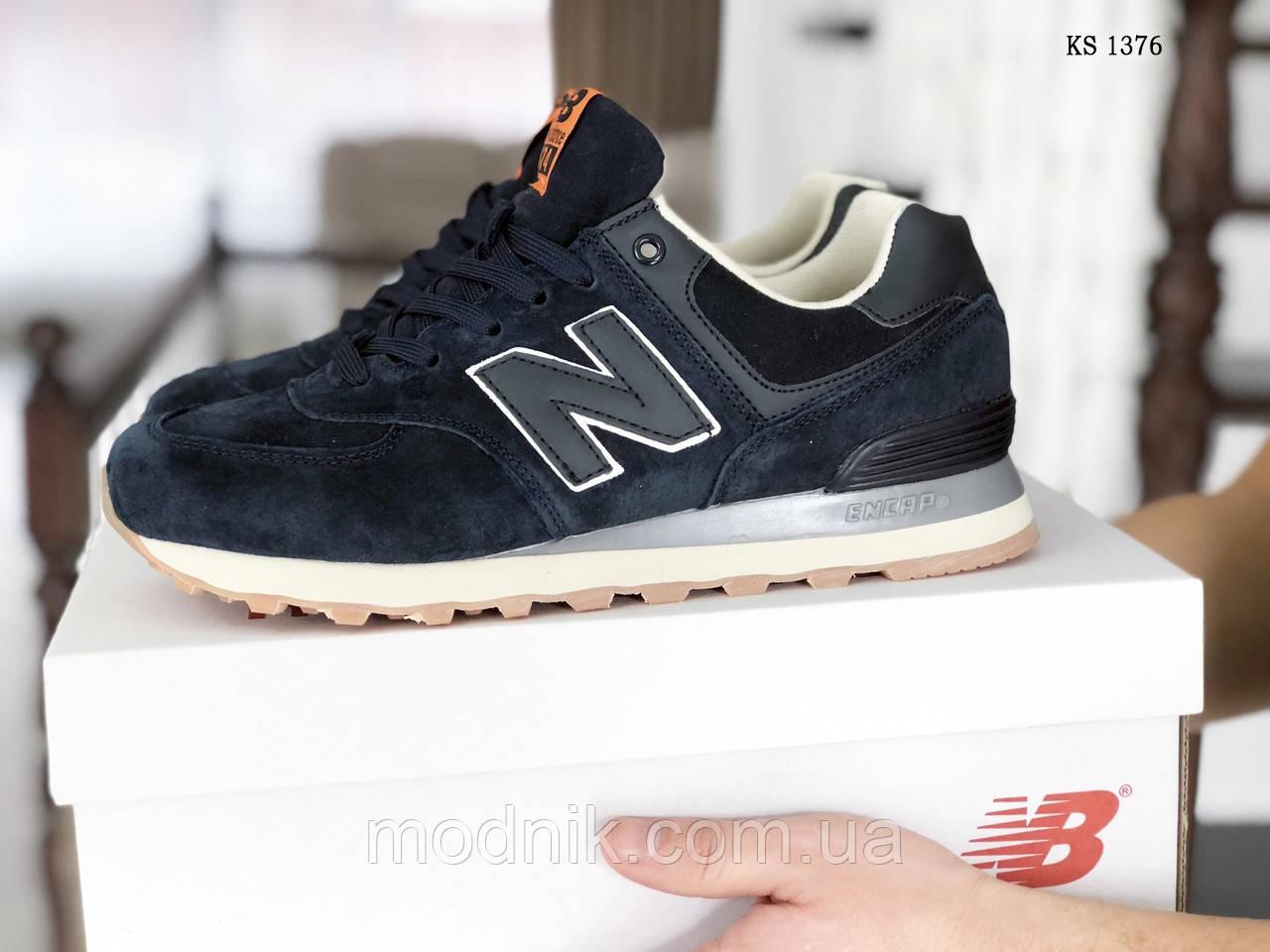 Мужские замшевые кроссовки New Balance 574 (синие) KS 1376