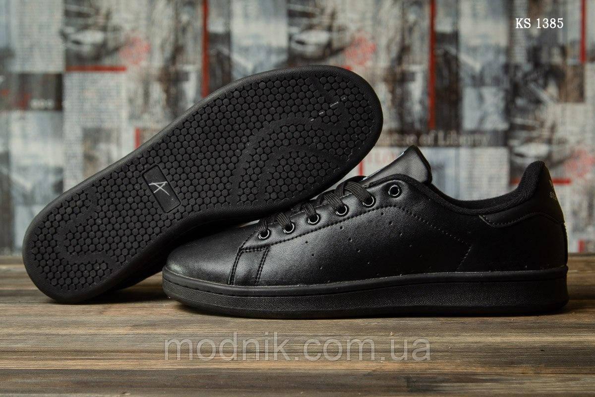 Мужские кожаные кроссовки Adidas Stan Smith (черные) KS 1385