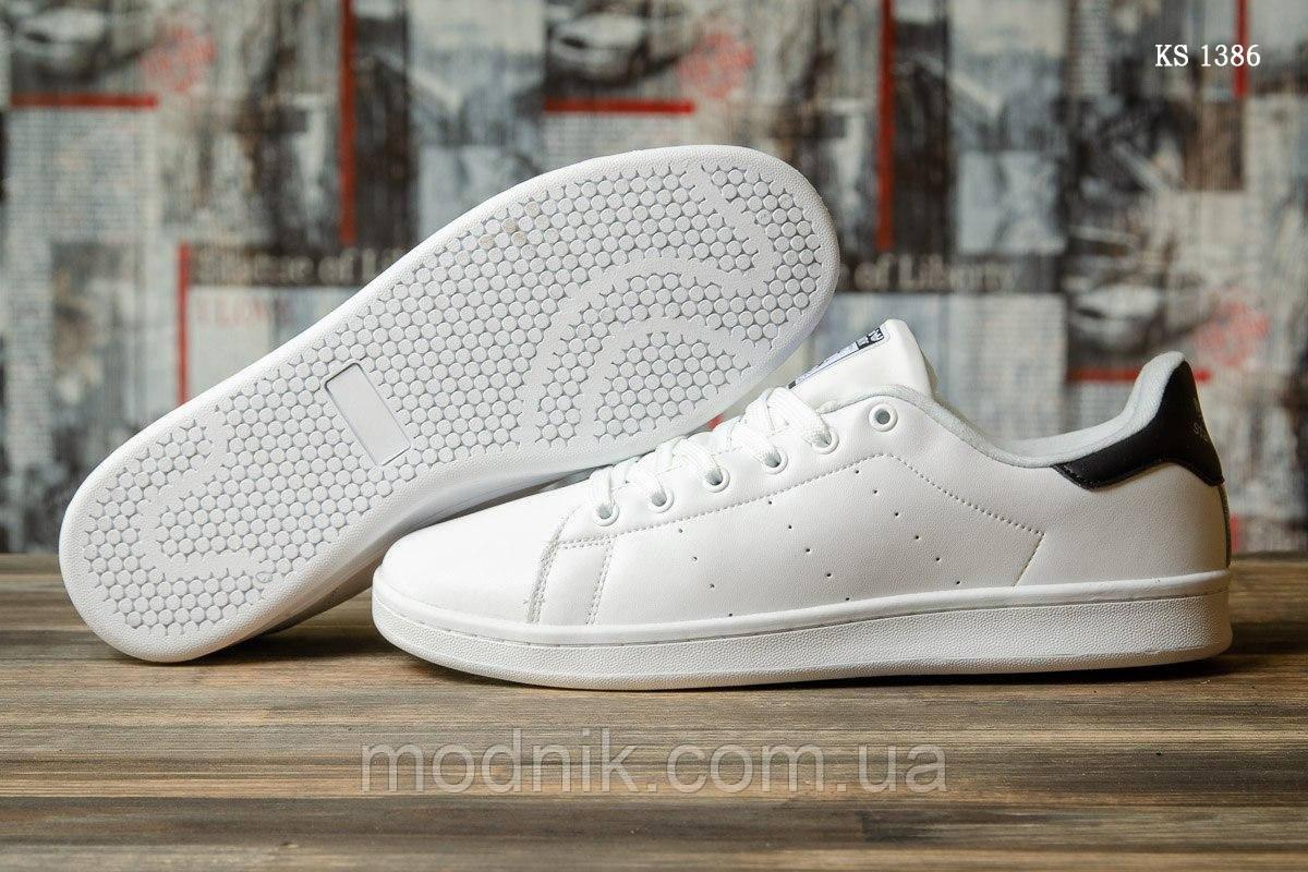 Мужские кожаные кроссовки Adidas Stan Smith (бело-черные) KS 1386
