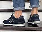 Мужские замшевые кроссовки New Balance 574 (синие) KS 1377, фото 2