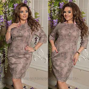 Платье женское ангора  размер 56-58