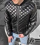 Мужской стильный бомбер (черный) - Турция (ar21), фото 3