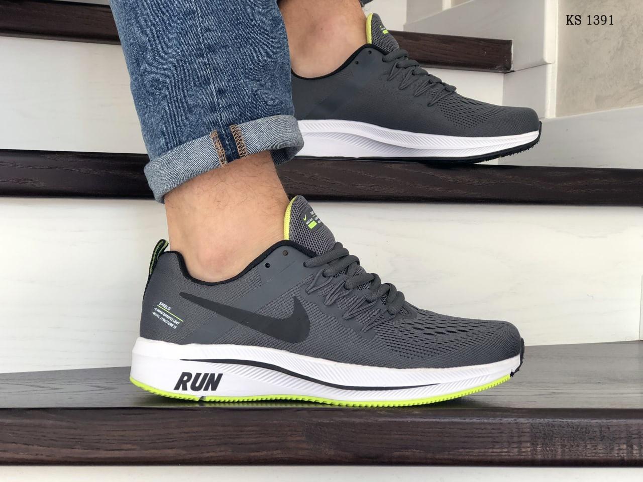 Мужские кроссовки Nike Run shield (серо-салатовые) KS 1391