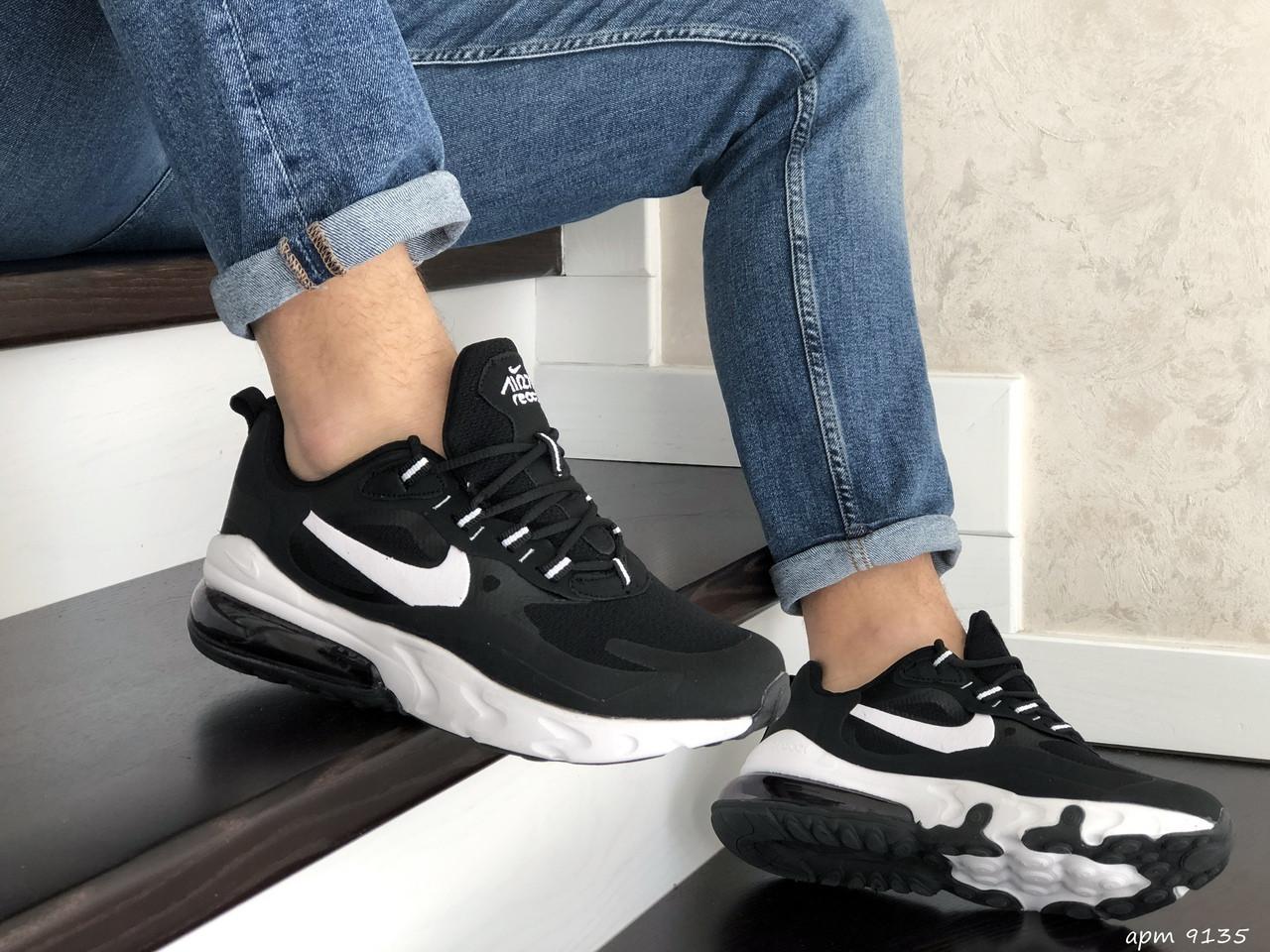 Чоловічі кросівки Nike Air Max 270 React (чорно-білі) 9135