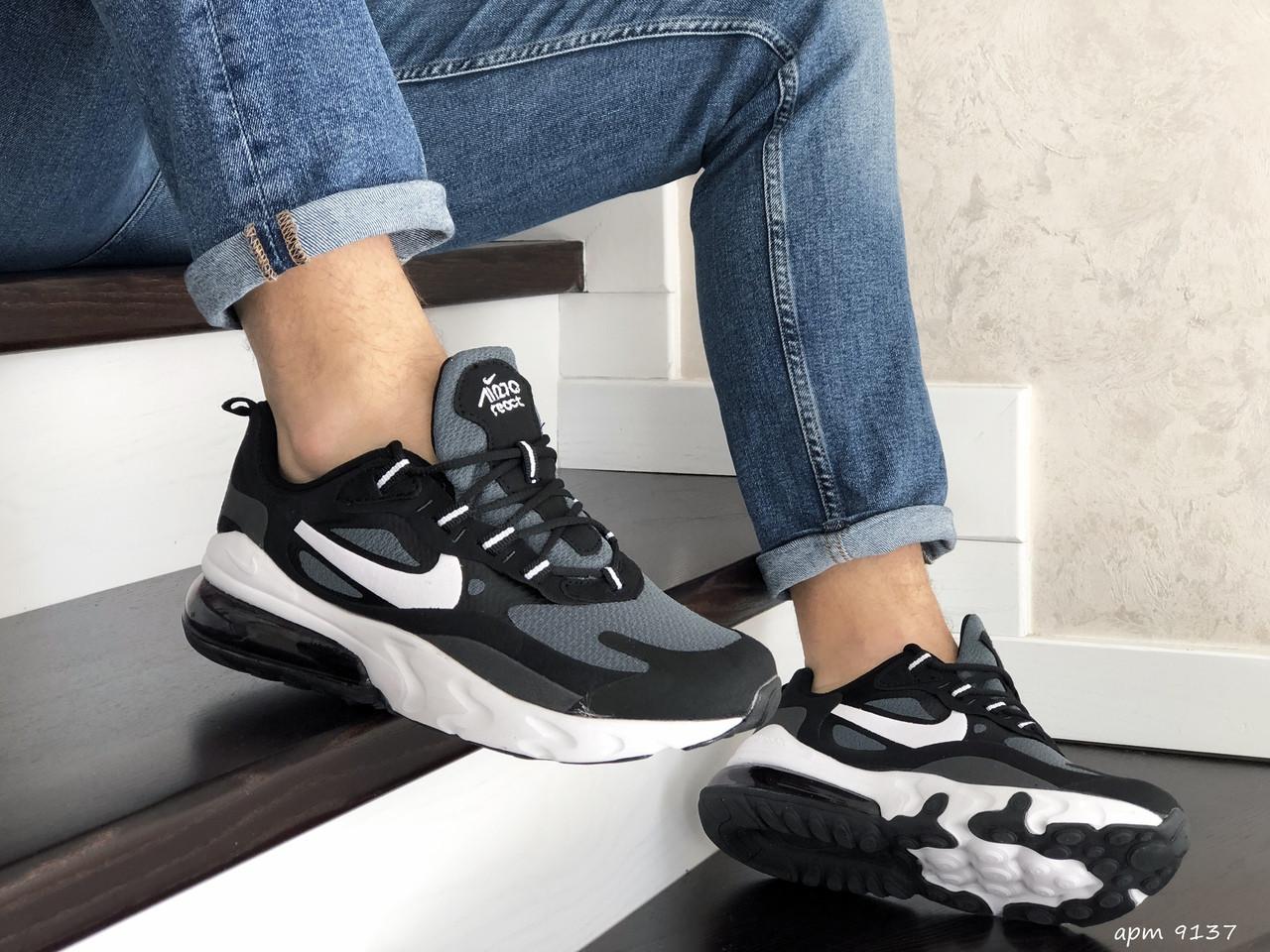 Чоловічі кросівки Nike Air Max 270 React (сіро-чорні з білим) 9137
