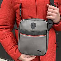 Мужская барсетка Puma Ferrari серая (Пума Ферари) сумка через плече