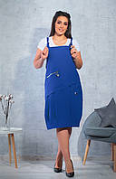 Комплект женский комбинезон с футболкой батал электрик
