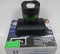 Налобный фонарик Bailong BL-6966-T6