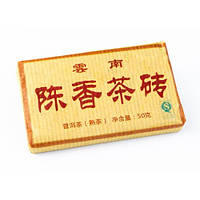 "Чай шу пуэр ""Плитка Янтаря"" 50гр. 2008г. (Китай)"