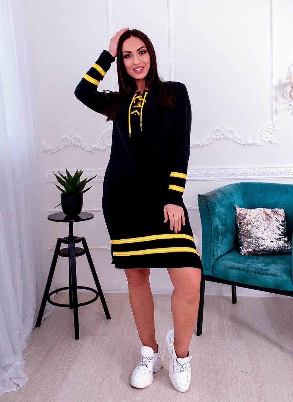 Модное платье спортивного стиля с полосками на подоле и рукавах 48-62, желтый