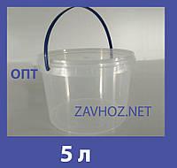 Ведро пластиковое 5 л прозрачное