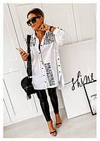 Женская стильная удлинённая рубашка-туника на пуговицах с надписями батал