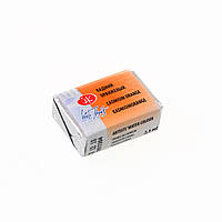 Краска акварельная КЮВЕТА, кадмий оранжевый, 2.5мл ЗХК