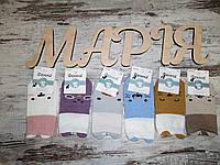 Шкарпеточки для малюка 0-3, 3-6 місяці