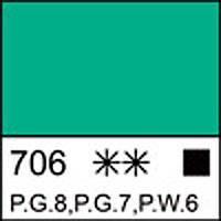 Краска масляная ЛАДОГА кобальт зеленый светлый (А), 120мл ЗХК