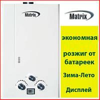 Газовая колонка Matrix JSD 20 дисплей белая 10 л/мин