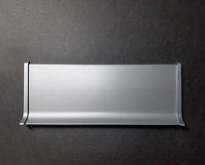 Заглушка для алюминиевого плинтуса накладного 40-60-80ММ